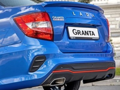 Задний бампер Lada Granta Drive Active