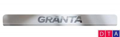 Защитные накладки в проем дверей с логотипом из НПС ЛАДА ГРАНТА