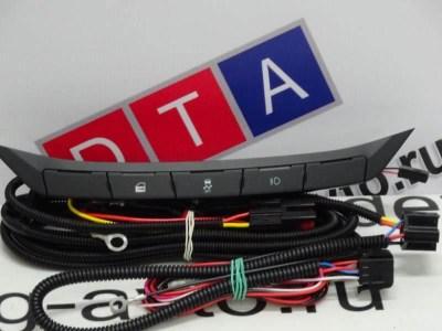 Набор монтажный для подключения ПТФ на Лада Веста, СВ, СВ КРОСС