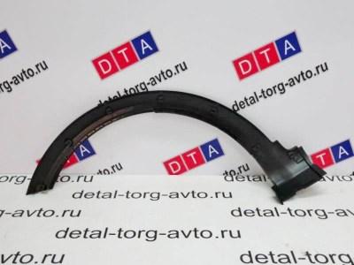 Накладка арки переднего колеса правая на LADA VESTA CROSS