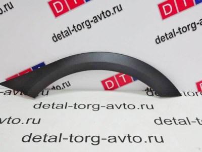 Накладка арки заднего колеса левая на LADA VESTA CROSS