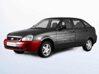 Бампер передний ЛАДА ПРИОРА (седан) ВАЗ-2170 Оригинальный