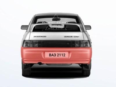 Бампер задний на ВАЗ 2112 хэтчбек  в цвет