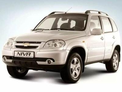 Бампер передний Chevrolet Niva