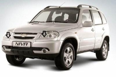 Накладки на фары (ресницы) Chevrolet Niva Bertone ВАЗ 2123 оригинал